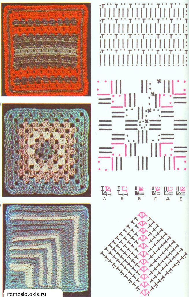 Вязание квадратов